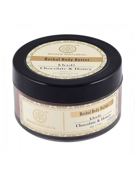 "Крем для лица и тела ""Шоколад и Мед"", 50 г, производитель ""Кхади"", Chocolate & Honey Body Butter, 50 g, Khadi"